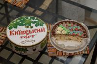 Real Киевский